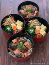 月曜鮭弁(・ω・)ノ♪ - **  mana's Kitchen **