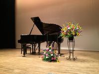 第10回ココカラ館ピアノ発表会日程について - ココカラ館のブログ