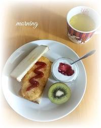 ワンプレートの朝ごはんと無印良品のお菓子 - 少ないもので豊かに