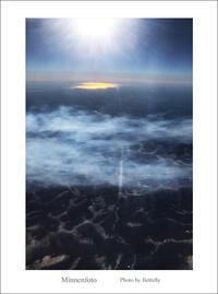 水蒸気 - Minnenfoto
