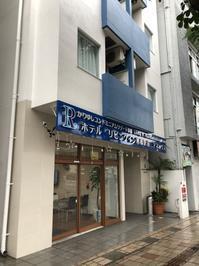 2019 初旅、沖縄(ホテル リビングイン旭橋駅前アネックス) - リタイア夫と空の旅、海の旅、二人旅