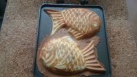 さつま芋餡入りたい焼き - ゆず空パン工房