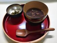 お客様からの写真・川連漆器のカップ - 秋田 蕗だより