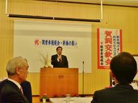 協議会顧問の新年会に出席しました - 浦佐地域づくり協議会のブログ