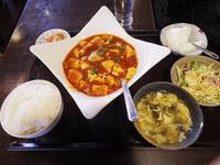麻婆豆腐特集を見たため(四季海岸池袋) - ぐうたらせいかつ2