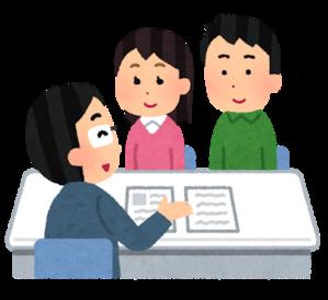 2018年宅建士合格体験記 - 独学で行政書士試験に合格するブログ