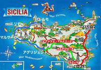 シチリア/32賑やかなリゾート地 タオルミーナ - FK's Blog