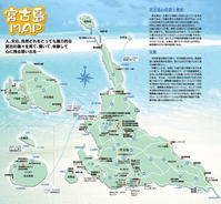 南部宮古島へ行く - 秀岳荘自転車売り場だより