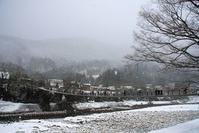 料亭旅館「八ツ三館」と冬の白川郷その六 - ぶん屋の抽斗