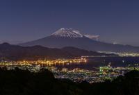 日本平富嶽台 - 風とこだま
