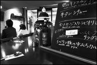 中野-26 - Camellia-shige Gallery 2