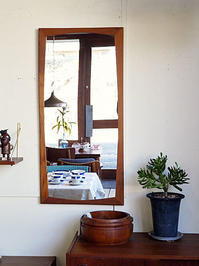 teak wall mirror - hails blog