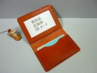 定期、カード(ケース)2枚用・・オイルレザー - 革小物 paddy の作品