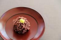 季節の和菓子『春隣』 - まほろば日記
