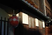 #dpQ #京都 祇園散策どぅどすえ? - 関西ウォーカー自遊人 Trial