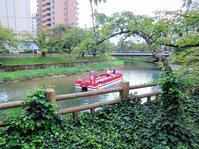 ある風景:Toyama@Autumn~Winter #3 - MusicArena