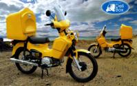 クロスカブのサイドボックス - バイクの横輪