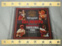 QUEEN / DEFINITIVE TOKYO FINAL 1985 - 無駄遣いな日々