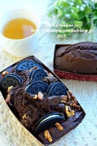 チョコレートパウンドケーキ - *sheipann cafe*
