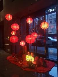 お正月には赤い下着を新調する台湾・・・それ以外でも赤いパンツがオススメ! - メイフェの幸せ&美味しいいっぱい~in 台湾