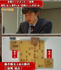 藤井聡太7段の棋譜並べを始める(((^^;) - 一歩一歩!振り返れば、人生はらせん階段