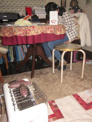 横に座る - ようこそ狛江の家庭塾へ