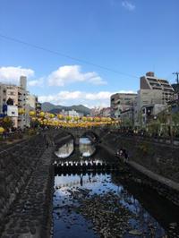 長崎への芝居旅。 - こころりあんBLOG