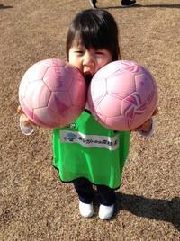 サッカー体験に行きました!(年少児) - みかづき第二幼稚園(高知市)のブログ