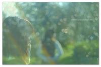 ハートがあつい。 - Yuruyuru Photograph