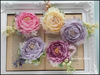 コサージュ新作をアップいたしました - Bonbon Fleur ~ Jours heureux  コサージュ&和装髪飾りボンボン・フルール