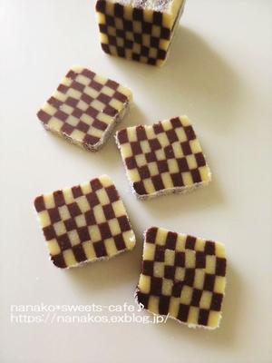 アイスボックスクッキー - nanako*sweets-cafe♪