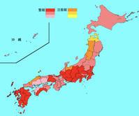 インフルエンザが流行してます。 - Kiyoshi1192's Blog