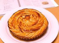 タルトゥ・ポンム - ~あこパン日記~さあパンを焼きましょう