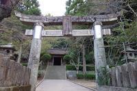 﨑津諏訪神社 - レトロな建物を訪ねて