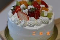 一日遅れのバースデーケーキ♡ - パン・お菓子教室 「こ む ぎ」