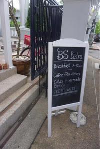 【2018→2019年越し】プーケットタウンのカフェ - Let's go to Bangkok  ♪駐在ビギナーのあれこれ日記♪