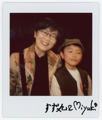 チェキとチョークアート - 演劇生活しちゃってます。Miyuki's Blog