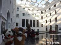 WTOに行く(2) - ポンポコ研究所
