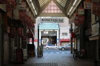 空堀通り商店街その1(大阪市) - 新世界遺産への道~レトロ商店街を探して~