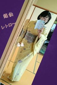 銘仙に恋して。。。 - 山口下関市の着付け教室*出張着付け    はまゆうスタイル