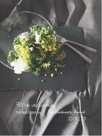 EVENT:Riviさんで春のコラボレートランチ - tukikusa note