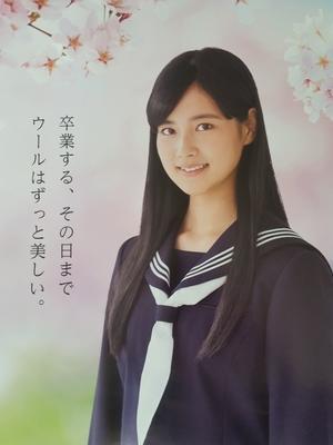 2019年度 新入学生ヾ(´ー`)ノ - FUNATO