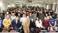 平成の百姓一揆in仙台に参加してきました。 - 農場長のぼやき日記