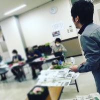 海老が作公民館バレンタインアレンジ講習会 - 我蘭堂(ガーランド)バックヤードへようこそ!
