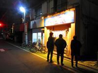 「にんにくや東小金井店」でらーめん♪95 - 冒険家ズリサン