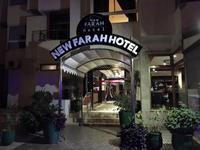 ニューファラーホテル(アガディール) - せっかく行く海外旅行のために