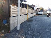 外構・エクステリア工事(T様邸フェンス設置土間枠撤去1/23) - (株)仙波建設 現場レポート