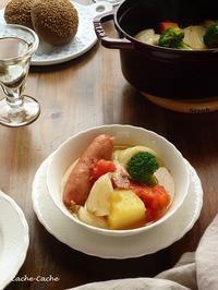 ストウブで♪ お野菜ごろごろ塩麹ポトフ - Cache-Cache+