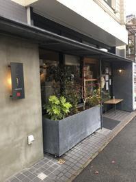 うわさの天ぷら屋さんに行ってみた。 - ホリー・ゴライトリーな日々