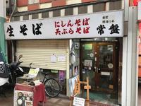 異なる、京都の老舗感! - ライブ インテリジェンス アカデミー(LIA)